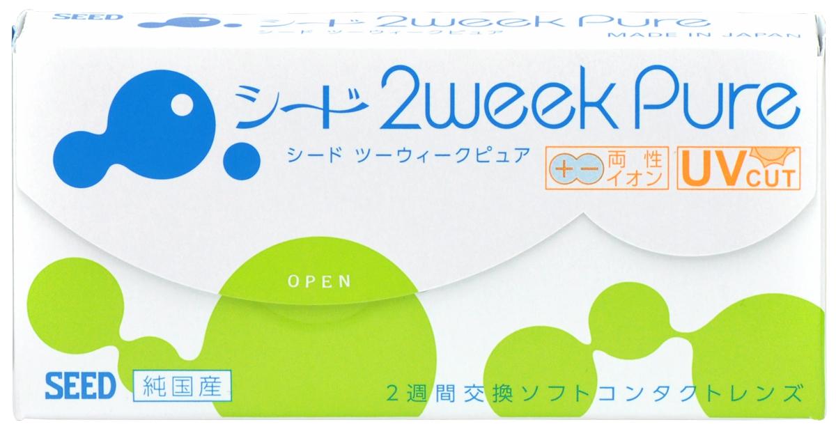 シード 2week Pure
